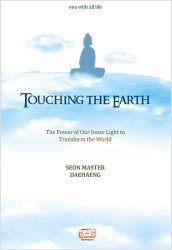 Touching The Earth_72dpi